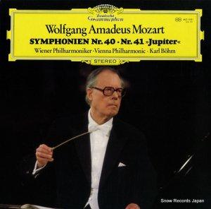 カール・ベーム - モーツァルト:交響曲第40・41番「ジュピター」 - MG1051
