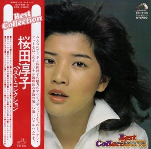 桜田淳子 - ベスト・コレクション'76 - SJV-832-3
