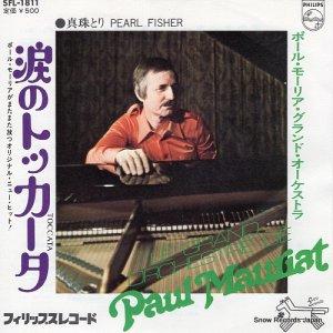 ポール・モーリア - 涙のトッカータ - SFL-1811