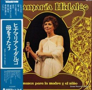 ヒナマリア・イダルゴ - 母をうたう - FDX-259