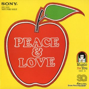 V/A - peace & love - SPEC93610
