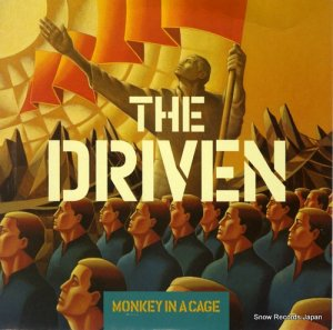 THE DRIVEN - monkey in a cage - 573744-7/PY102