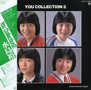 水島裕 - you collection 2 - K25A-365