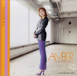 アンバー - colour of love - TB748