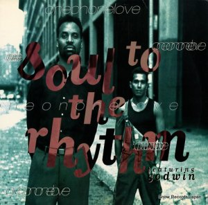 SOUL TO THE RHYTHM - one on one love - DIG021