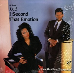 10DB - i second that emotion - A601-6