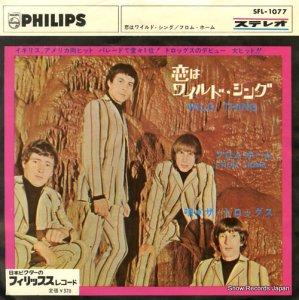 ダーク・ダックス - 山男の歌 - EB-652