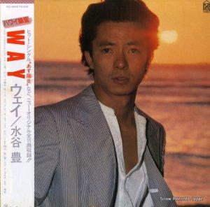 水谷豊 - way - FLL-5043