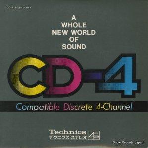 COMPATIBLE DISCRETE 4-CHANNEL - cd-4 テスト・レコード - SPR109 / MA-4001