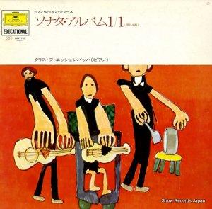 クリストフ・エッシェンバッハ - ソナタ・アルバム第1巻その1 - MEX1115