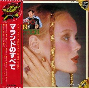 マランド楽団 - マランドのすべて - FDX-7106