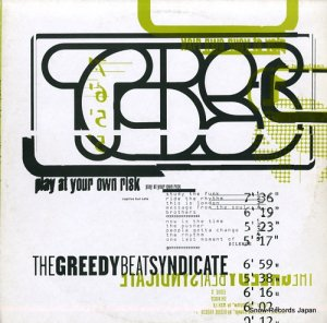 THE GREEDY BEAT SYNDICATE - captive but save / play at your own risk - GREEB021
