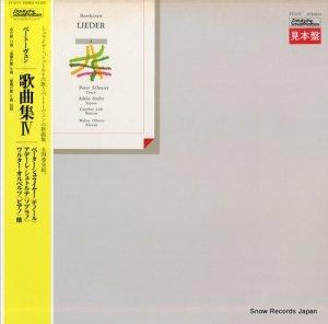 V/A - ベートーヴェン:歌曲集4 - ET-5137