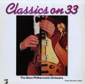ネオン・フィルハーモニック・オーケストラ - ショッキング・クラシック33 - P-13009J