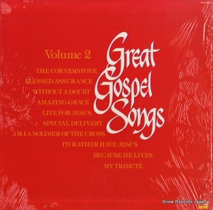 V/A - great gospel songs volume 2 - WSB-8843
