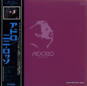 ニニ・ロッソ - アドロ - SWX-7001