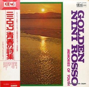 ニニ・ロッソ - 青春の詩集 - CD4W-7039