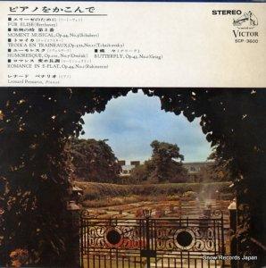 レナード・ペナリオ - ピアノをかこんで - SCP-3600