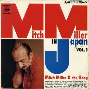 ミッチ・ミラー合唱団 - 日本のミッチ・ミラー1 - YS-473-C