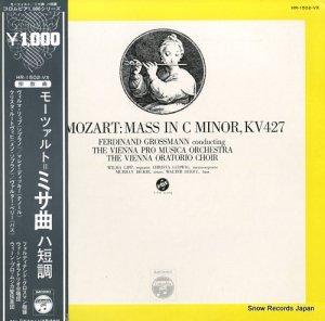 フェルディナント・グロスマン - モーツァルト:ミサ曲ハ短調 - HR-1502-VX