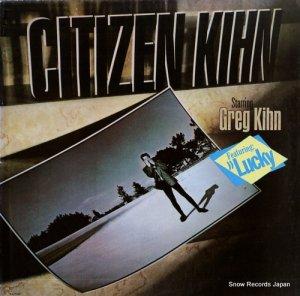 グレッグ・キーン - citizen kihn - SJ-17152