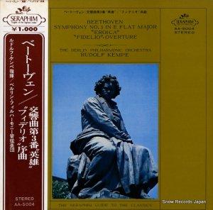 ルドルフ・ケンペ - ベートーヴェン:交響曲第3番変ホ短調「英雄」/「フィデリオ」序曲作品72 - AA.5004