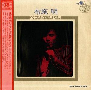 布施明 - ベスト・アルバム - SKA9