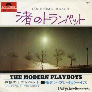 モダン・プレイボーイズ - 渚のトランペット - DP-1517
