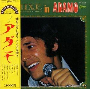 アダモ - デラックス・イン・サルヴァトーレ・アダモ - OKB-026