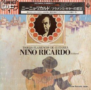 ニーニョ・リカルド - フラメンコ・ギターの至芸 - ZQ-7001-H