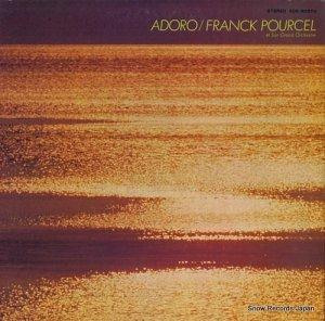 フランク・プゥルセル - アドロ - EOS-80874