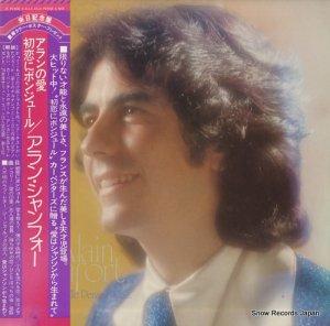 アラン・シャンフォー - アランの初恋/初恋にボンジュール - ECPM-79