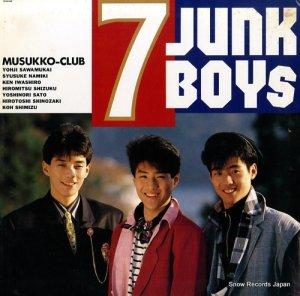 息っ子クラブ - 7 junk boys - 283H-266