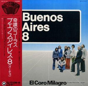 ブエノスアイレス・8 - 奇蹟のコーラス - SFX-5131