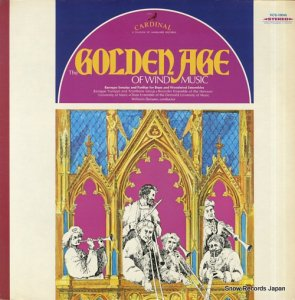 ヴィルヘルム・エーマン - the golden age of wind music - VCS-10046