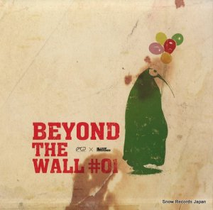 V/A - beyond the wall #01 - LSPP-001