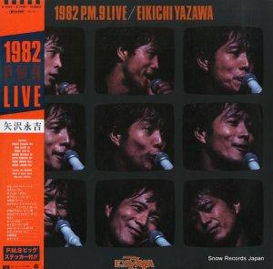 矢沢永吉 - 1982 p.m.9 live - K-5503-4
