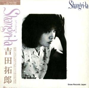吉田拓郎 - シャングリ・ラ - FLL-5042