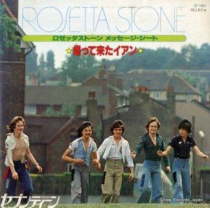 ロゼッタストーン - メッセージ・シート・帰ってきたイアン - ST1001