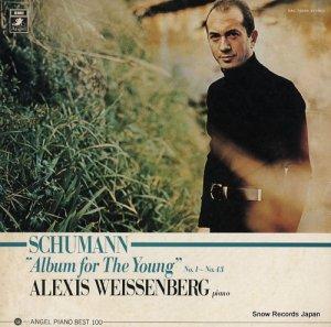 アレクシス・ワイセンベルク - シューマン:子供のためのアルバム作品68 - EAC-70026