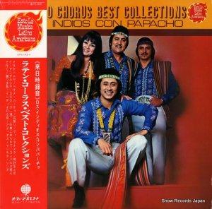 ロス・インディオス・コン・パパーチョ - ラテン・コーラス・ベスト・コレクション - UPS-145-V