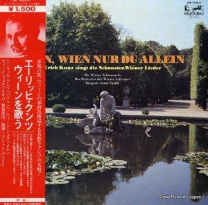 エーリッヒ・クンツ - ウィーンを歌う - OW-7650-K