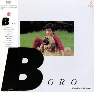 ボロ - 愛 - VIH-28101