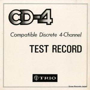 ムービー・シンフォニック・オーケストラ - cdー4テスト・レコード - 4DE-501