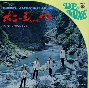 ボニージャックス - ベストアルバム - SKD79