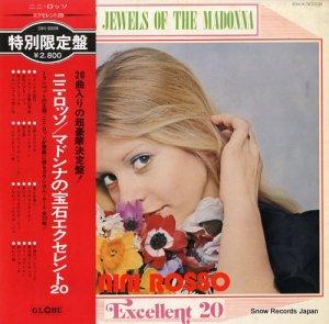 ニニ・ロッソ - マドンナの宝石エクセレント20 - SWX-30008