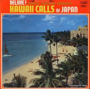 ウェブリー・エドワーズ - デラックス!ハワイ・コールズ・オブ・ジャパン - CP-8034
