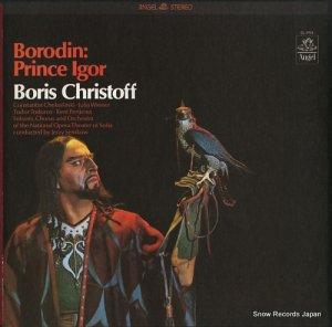 ボリス・クリストフ - borodin; prince igor - SCL-3714