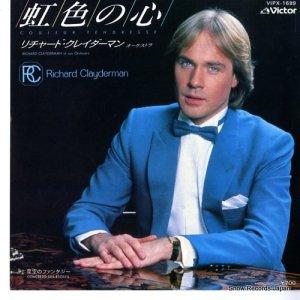 リチャード・クレイダーマン - 虹色の心 - VIPX-1699