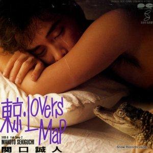 関口誠人 - 東京・lovers map - 7A0818